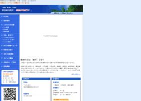Harada-sika.net thumbnail