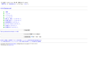 Harano.net thumbnail