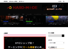 Hard-mode.net thumbnail