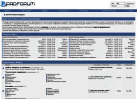 Hardforum.ru thumbnail