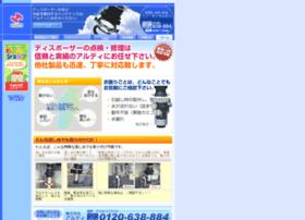 Hardi-japan.jp thumbnail