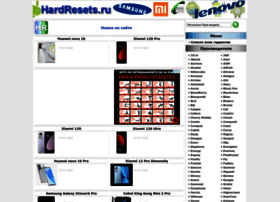 Hardresets.ru thumbnail