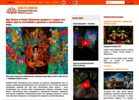 Harekrishnazp.info thumbnail