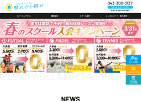 Harenochihare.jp thumbnail