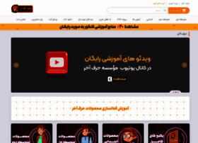 Harfeakhar.org thumbnail