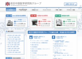 Hari-kyu.co.jp thumbnail