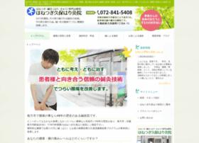 Hari-master.jp thumbnail