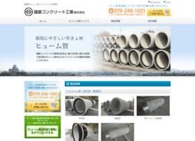 Harima-con.co.jp thumbnail