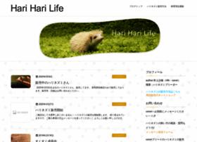 Harinezumi.org thumbnail