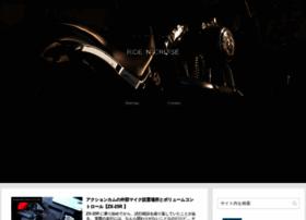 Harleys.jp thumbnail