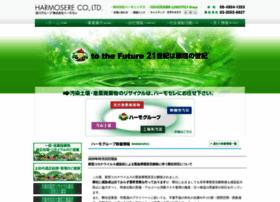Harmosere.co.jp thumbnail