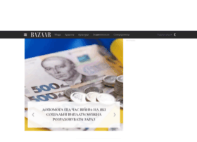 Harpersbazaar.com.ua thumbnail