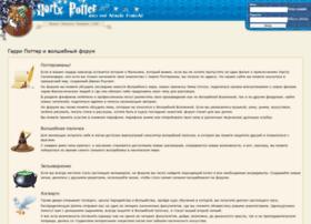 Harrypotter.com.ua thumbnail