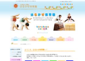 Harukaze.co.jp thumbnail