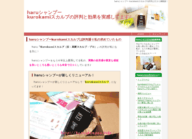 Harushampoo.info thumbnail
