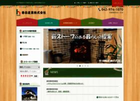 Haruta.co.jp thumbnail