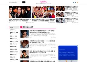 Haryu-korea.net thumbnail