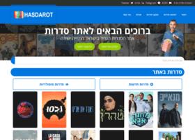 Hasdarot.net thumbnail