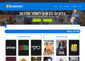Hasdarot.tv thumbnail