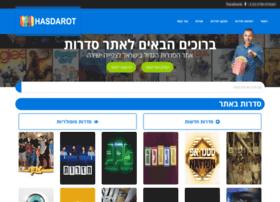 Hasdarot.xyz thumbnail