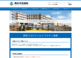 Hashimoto-hsp.jp thumbnail