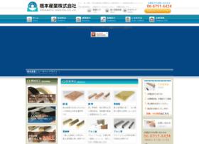 Hashimoto-sangyou.co.jp thumbnail