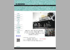 Hashimotoyasaketen.com thumbnail