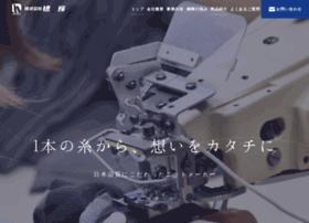 Hashitel.co.jp thumbnail