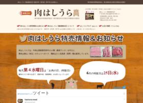 Hashiura-meat.jp thumbnail