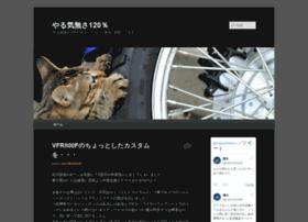Hasimoto999.aki.gs thumbnail