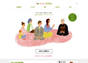 Hasunoha.jp thumbnail