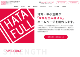 Hatafull.co.jp thumbnail