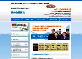 Hatanodai-seitai.jp thumbnail