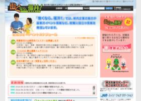 Hatarakunara-fukui.jp thumbnail