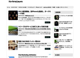 Hatena-jp.work thumbnail