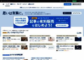 Hatenablog.jp thumbnail