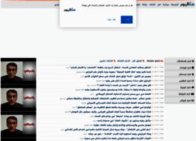 Hathalyoum.net thumbnail