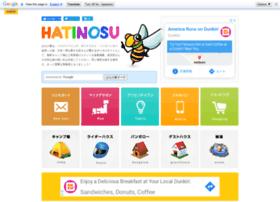 Hatinosu.net thumbnail