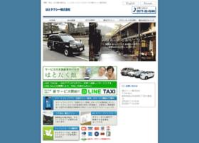 Hato-taxi.jp thumbnail