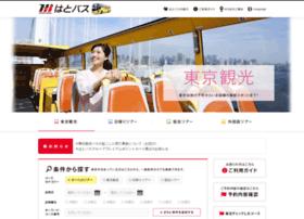 Hatobus.co.jp thumbnail