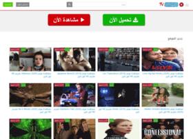 Hawak.tv thumbnail