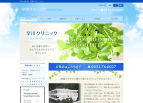 Hayakawa-c.jp thumbnail
