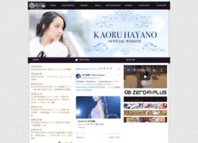 Hayano-kaoru.net thumbnail