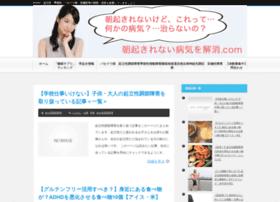 Hayaokisitai.net thumbnail