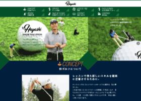 Hayashi-golf.jp thumbnail