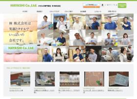 Hayashi.co.jp thumbnail