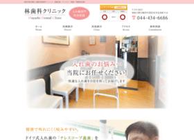 Hayashidental.net thumbnail