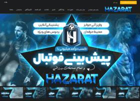 Hazarat.bet thumbnail