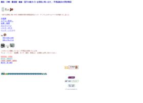 Hazawa23.biz thumbnail