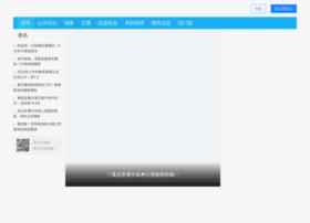 Hb163.cn thumbnail